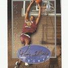 Tracy McGrady 1997 Toronto Strong Box Rookie Card #39 Toronto Raptors
