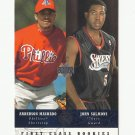 John Salmons/Anderson Machado 2003 Upper Deck First Class Rookies Rookie Card #284 76ers/Phillies