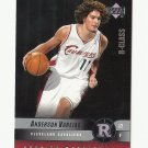 Anderson Varejao 2004 Upper Deck R-Class Rookie Card #120 Cleveland Cavaliers
