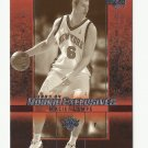 Maciej Lampe 2004 Upper Deck Rookie Exclusives Rookie Card #25 New York Knicks