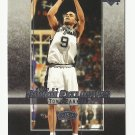 Tony Parker 2004 Upper Deck Rookie Exclusives Card #32 San Antonio Spurs