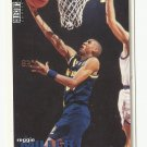 Reggie Miller 1995 Upper Deck Collector's Choice Card #157 Indiana Pacers