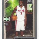 Ben Wallace 2004 Topps Matrix M3 Card #42 Detroit Pistons