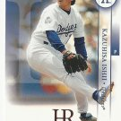 Kazuhisa Ishii 2003 Upper Deck Honor Roll Card #121 Los Angeles Dodgers