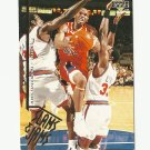 Jerry Stackhouse 1995 Upper Deck Slam Jam Rookie Card #358 Philadelphia 76ers