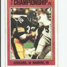 1976 Topps 1975 AFC Championship #332 Pittsburgh Steelers