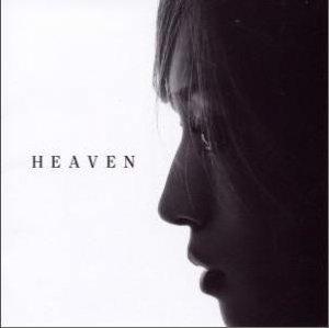 濱崎步(Ayumi Hamasaki)--- Heaven