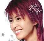GIGI Leung 梁詠琪---- 我想 我唱