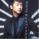 Rain---[悲傷探戈(Sad Tango)]