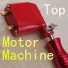 The whisper liner / shader rotary tattoo machine