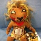Lion King Broadway Musical - Disney - Simba Bean Bag