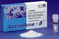 Dental ArrowBone Implant Bone Grafting Material - 0.5gr