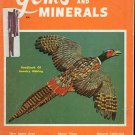 Gems & Minerals Magazine October 1971