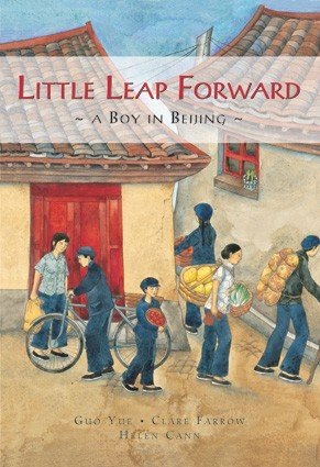 Little Leap Forward: A Boy in Beijing