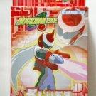 ROCKMAN EXE  BLUES  Capcom 2005