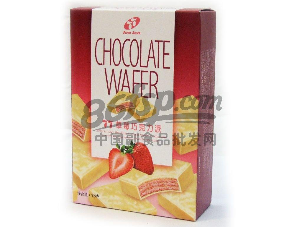 77 Chocolate wafer