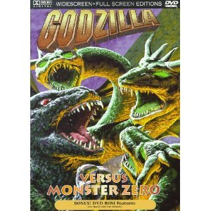 Gozilla vs. Monster Zero