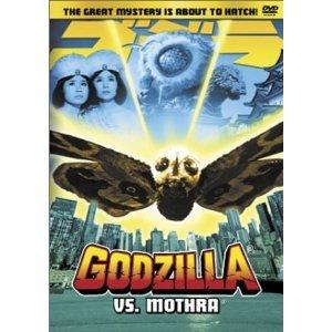 Gozilla vs. Mortha