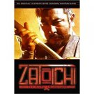 Zatoichi volume 1
