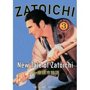 Zatoichi volume 3