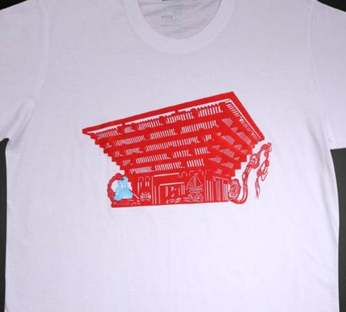 T Shirts Online 2010 China World Expo Landmark T Shirts   (Men's Medium)