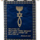 Scripture wall hanging hand made - Roman 11:19