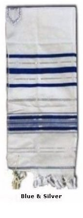 Largest Size Prayer Shawls (Tallit) Blue and Silver