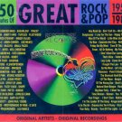 V/A 150 Minutes Of Great Rock & Pop 1958-1984:  Good Times II