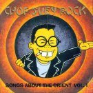 V/A Chop Suey Rock:  Songs About The Orient, Vol. 1 (Import)
