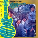 The Monkees-More Of (Japanese Import)