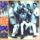 The Edsels-Rama Lama Ding Dong