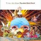 Chocolate Watch Band-The Inner Mystique