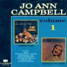 "Jo Ann Campbell-Volume 1-2 LP's On 1 CD:  ""I'm Nobody's Baby""/""For Twistin' And Listenin' (Import)"