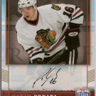 Radim Vrbata 2006-07 Be A Player Signatures #RV AUTO