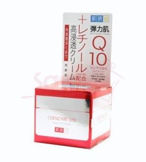 HadaLabo DANRYOKU HADA Coenzyme Q10 Face Lift Cream