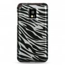 Hard Plastic Design Case for LG Optimus G2x - Silver and Black Zebra
