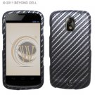 Hard Plastic Rubberized Design Case for Samsung Galaxy Nexus CDMA (Verizon/Sprint) - Carbon Fiber II