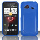 Soft TPU Gel with Matte Finish Skin Case Cover for HTC Droid Incredible 4G (Verizon) - Blue
