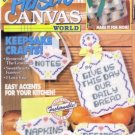 NO.3 issue of PLASTIC CANVAS WORLD