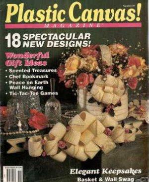 PLASTIC CANVAS MAGAZINE NOVEMBER 1993 NO. 29