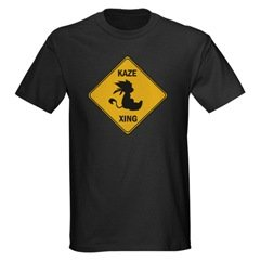 Kaze XING Men's T-Shirt- Size: Medium
