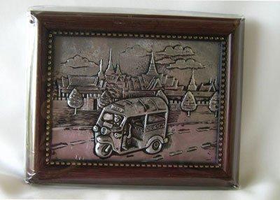 Thailand Tuk Tuk Car nickel in wood frame
