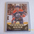 2010-11 Upper Deck Hockey Series 1 - Young Guns #221 - Alex Plante