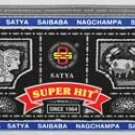 Superhit Stick Incense 15 grams - ISSUPS