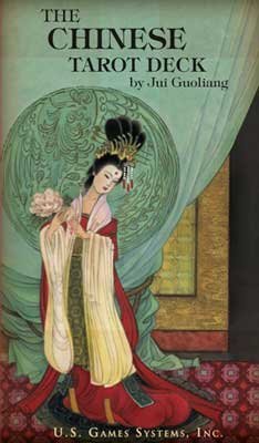 Chinese tarot deck by Jui Guoliang - DCHITAR