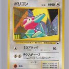 1998 Pokemon Card Porygon  #137