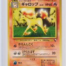 1998 Pokemon Card Rapidash  #078  ====  *Hard to find