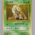 1998 Pokemon Card Pinsir  #127