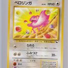 1998 Pokemon Card Lickitung  #108  ====  *Hard to find
