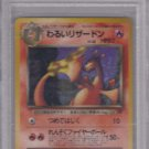 Graded MINT 9  Rare Japanese DARK Charizard  #1111012